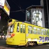 『札幌市電 250形』の画像