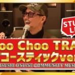 ピアニスト、キーボーディスト 小林岳五郎のブログ