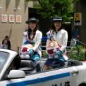 2009年 横浜開港記念みなと祭 国際仮装行列 第57回 ザ よこはまパレード その2(横浜観光親善大使編)