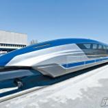『【中国最新情報】「世界最速リニアモーターカーが公開」』の画像