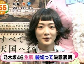 【悲報】人気低迷の元センター生駒里奈、変な髪型になりますますブサイクにwwwwwwwwwwwww