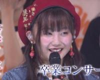 【朗報】虎バンで薮下柊卒業コンサートの模様が放送される