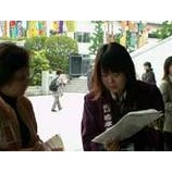 『【求人】☆大相撲一月場所、国技館案内係、その他アルバイトスタッフ大募集!』の画像