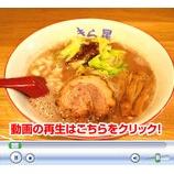 『GyaOにきら星@東京武蔵境が登場』の画像
