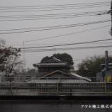 『【綾瀬市シリーズ】綾瀬市の雪の様子』の画像