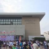 『【乃木坂46】真夏の全国ツアー2016@福岡国際センター2日目 感想&レポートまとめ!!』の画像