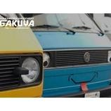 『【スタッフ日誌】GAKUYAさんと業務提携いたしました!』の画像