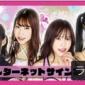【まもなく!】  このあと15時より東京女子プロレス公式Yo...