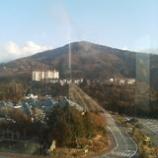 『天城高原』の画像