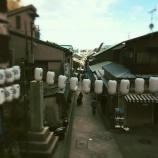 『冬の江ノ島』の画像