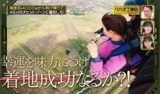 【乃木坂46】蓮加ちゃん、成長が止まらない・・・