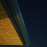 『【超ピンポイントweb内覧会】お気に入りの軒下と皆既月食のコラボレーション』の画像