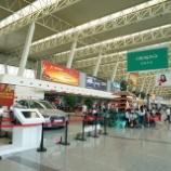 『武漢→北京→関空の乗り継ぎは注意! 武漢→北京 CA8203便 エコノミー 』の画像