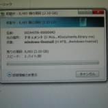 『「Windows Live メール」アドレス帳をバックアップする方法(win7,win8)』の画像
