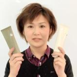 『当店オススメ『アンダーカット』にスタッフも挑戦!』の画像