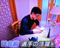 【阪神】金本「・・でたわね。」←矢野監督にはこういうの無いよな