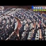 『本当は中国で勝っている日本企業 なぜこの会社は成功できたのか? @谷崎光』の画像
