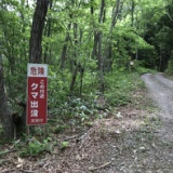 福島県会津へ釣り 2018年5月23日(水)のサムネイル