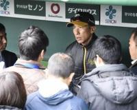 【阪神】2日のソフトバンクとのオープン戦先発予定は浜地真澄投手!