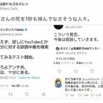 木村花さんの死を1秒も悼んでなさそうな人々