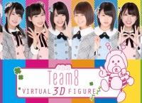 【動画】チーム8の新グッズ「バーチャル3Dフィギュア」が面白すぎるwww
