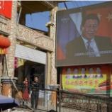 『「12の日本企業がウイグル人強制労働を含む商取引を終了へ」('21.2.11共同通信)』の画像