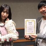 『[ノイミー] 蟹沢萌子 出演! 10月3日 bayfm『 ジェネZ 』実況など…』の画像