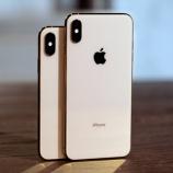 『格安SIMは節約にならない場合も。iPhoneユーザーならキャリアが得。』の画像