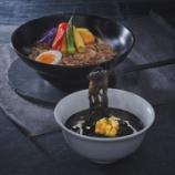 『【香港最新情報】一風堂香港の新メニューに「ブラックカレーつけ麺」新登場!』の画像
