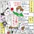 子供の日本語維持は大変!?