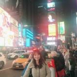 『NY』の画像