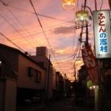 『松島の夕焼け』の画像