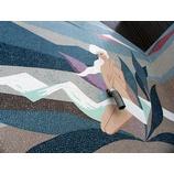 『吉野湯跡陥落』の画像