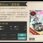 艦隊司令部(椿) ~艦隊これくしょん情報ブログ~