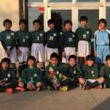 『【Jr6】藤沢カップ6年生の部』の画像