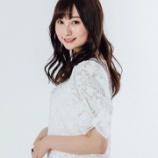 『【元乃木坂46】米徳京花、卒業後初のネットニュース記事に!!!!!!』の画像