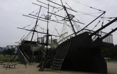 『1日遊べる!!兵庫県立赤穂海浜公園』の画像
