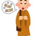 僧侶「かけたから」エスカレーターで女性に体液をかけ手を掴み触れさせ逮捕