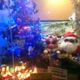 『クリスマスはじめました。』の画像