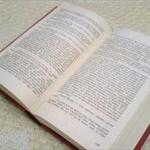 読むのを挫折した本wwwwwwwwwwwwwww