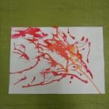 『【ながさき】芸術です♫』の画像