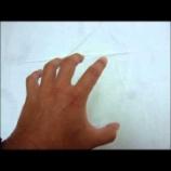 『グリップの脱力の最小単位』の画像