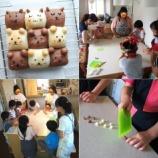 『親子パン教室レポ №2』の画像