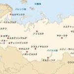 ロシア、トルコに経済制裁 企業関係者ら26人拘束