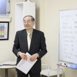 『岡本先生による国際薬膳調理師認定試験の直前対策セミナーを実施しました』の画像