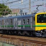 『【新たな牽引機】E493系 事業用電車』の画像