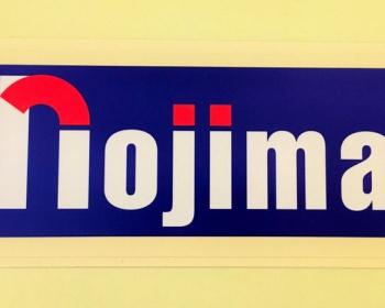 【ノジマパワハラ】野島広司社長、社内ネットで子会社「アイ・ティー・エックス」社員の実名をあげて「使い物にならない」→社員退社