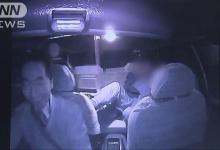 札幌のタクシー大暴れ弁護士、罰金30万の略式命令