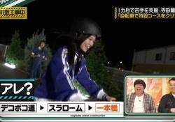 【乃木坂46】毎回思うんやけど、ヘルメット大きすぎひん???