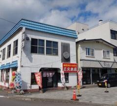 松前町 三久食堂  その10 中華飯750円
